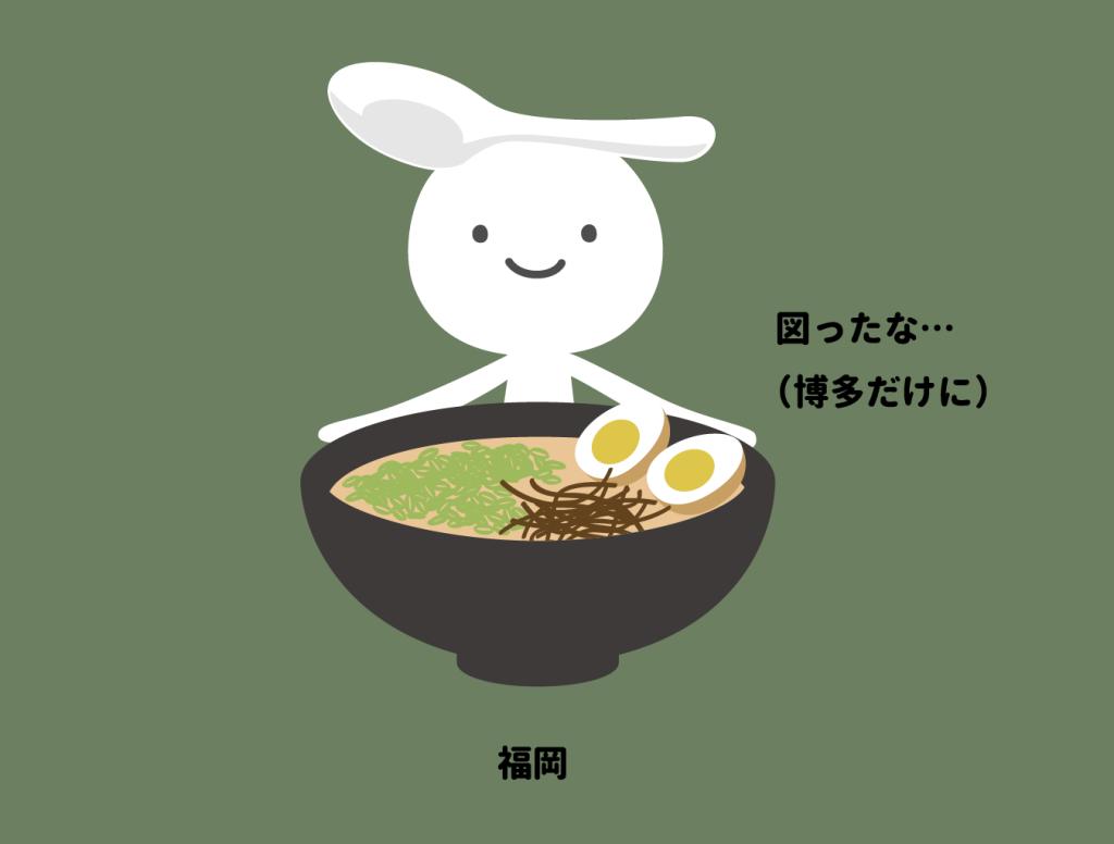 gotouchi_fukuoka