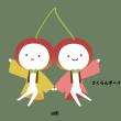 gotouchi_yamagata