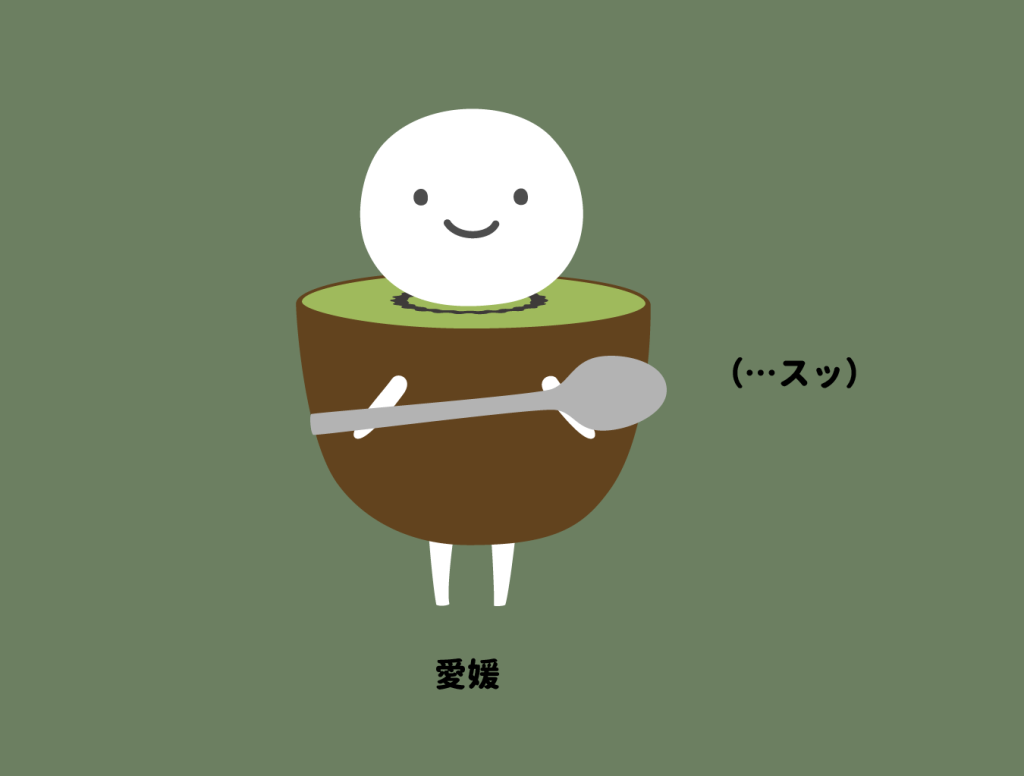 gotouchi_ehime