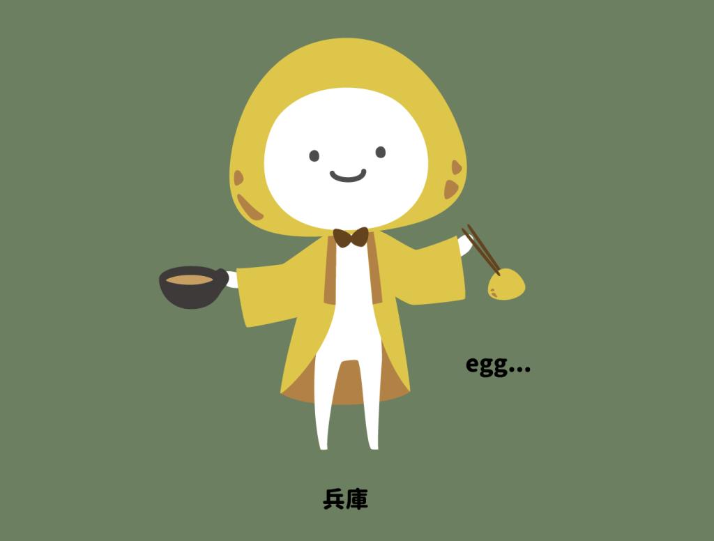gotouchi_hyougo
