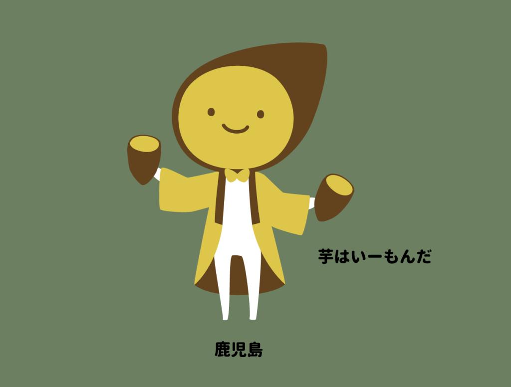 gotouchi_kagoshima